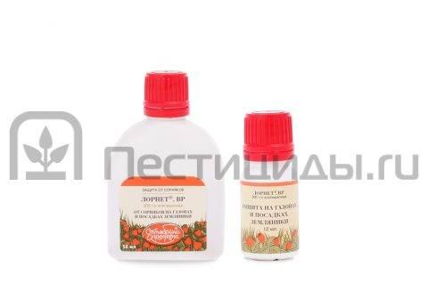 Лорнет, вр (гербициды, пестициды) — agroxxi