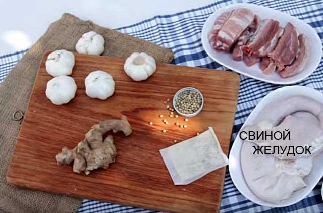 Как приготовить свиной желудок – 6 вкусных рецептов в домашних условиях