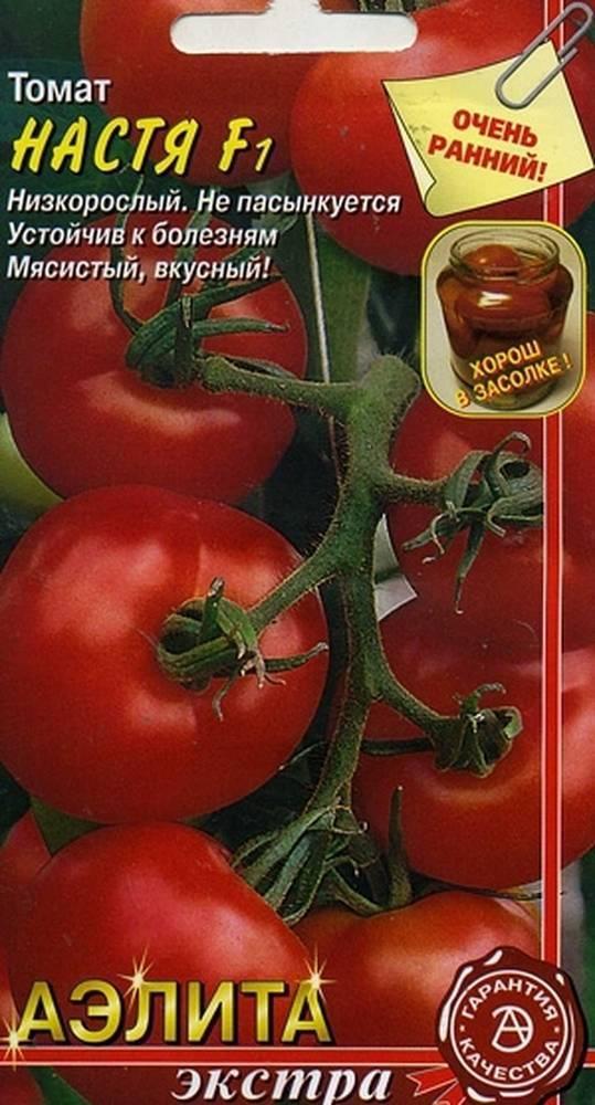 Томат настенька: топ отзывы, секреты выращивания, описание, фото