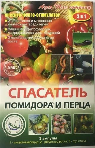 Защита томата био препаратами