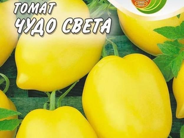 Томат чудо света: характеристика и описание сорта, как он выглядит, фото полученного урожая и отзывы дачников о нем