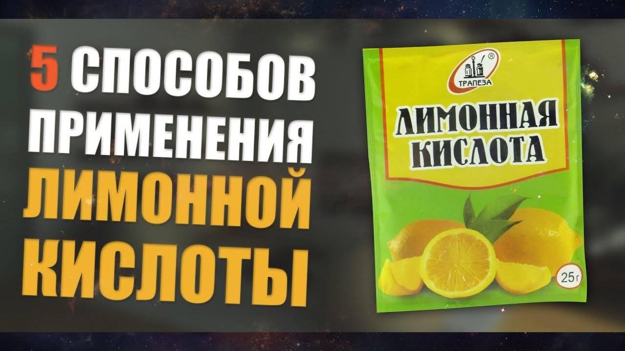 Как почистить от накипи стиральную машину лимонной кислотой, можно ли удалить другими народными средствами или снять при помощи специальных средств?