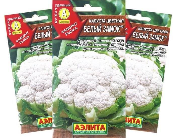 Цветная капуста: лучшие сорта для разных регионов, надежные производители семян